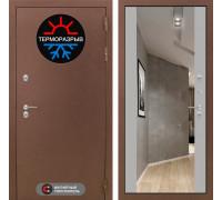 Входная дверь Labirint Термо Магнит с Зеркалом Максимум Грей софт (двери с терморазрывом)