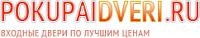 Интернет магазин металлических входных дверей в Москве